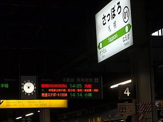 P4280027.jpg