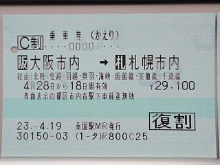 P4300764.jpg