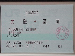 P4300765.jpg