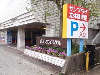 P4300905.jpg
