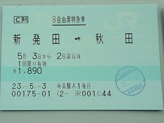 P5030579.jpg