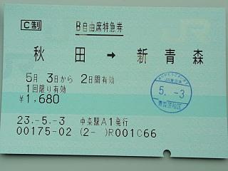 P5030580.jpg