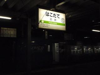 P5030768.jpg