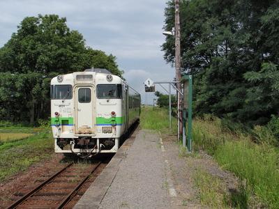 P8220380.jpg