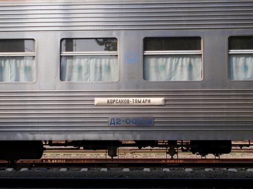 P9070507.JPG