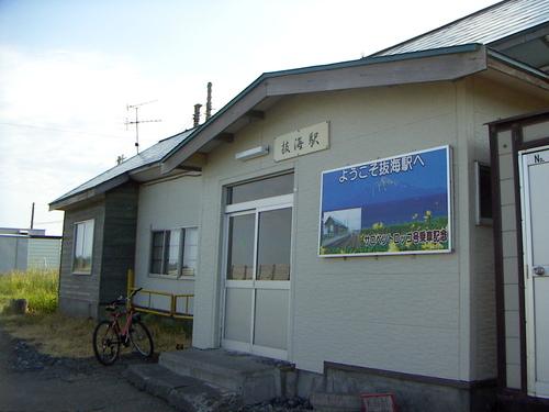 PICT0111.JPG