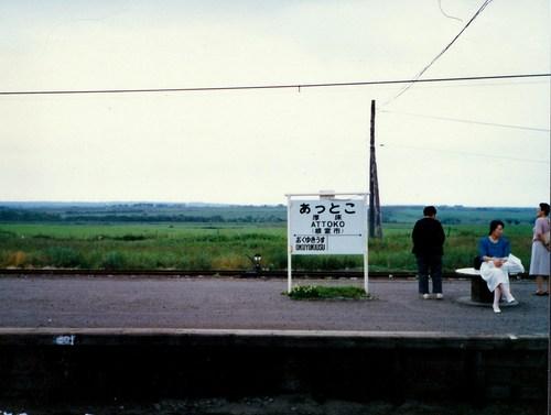 attoko1989-2.jpg