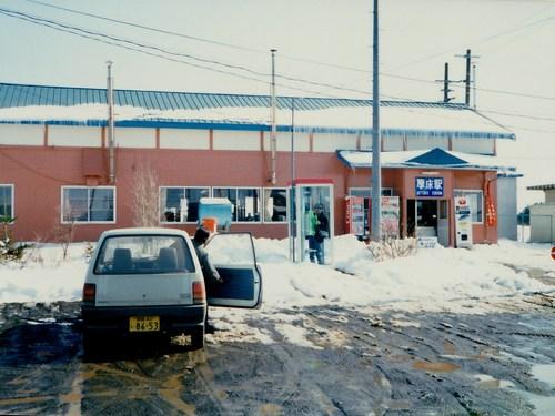 attoko1989-3.jpg