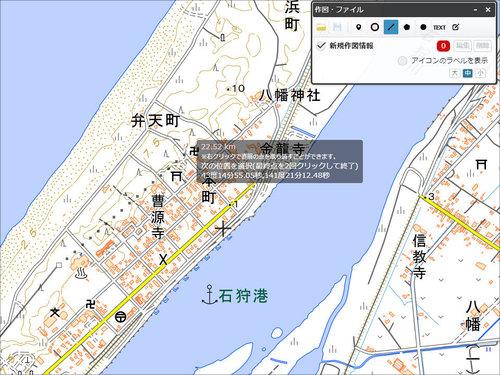 ishikarirailway150953.jpg
