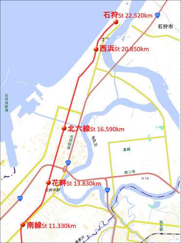 ishikarirailway155305.jpg