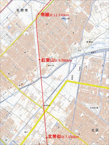 ishikarirailway172351.jpg