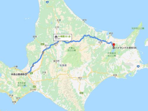 route4685.jpg