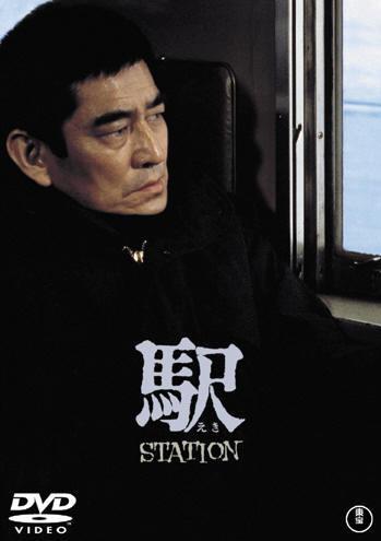 station0.jpg