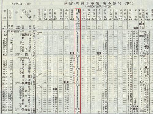 taisetsu_0009.jpg