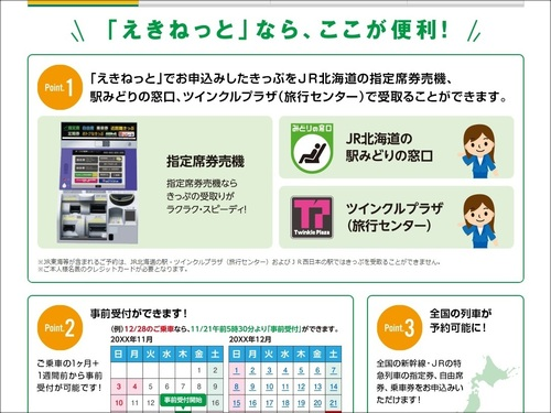 ticket20.jpg