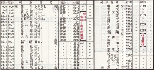 timetable16.jpg