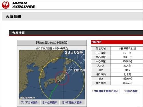 typh.1721.C-001.jpg